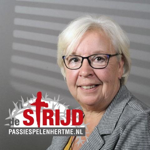 Gerrie Jannink